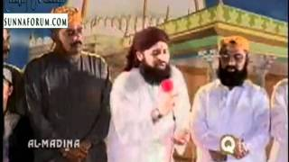 Emotional Ae Saba Mustafa Say Keh Dena Owais Raza Qadri