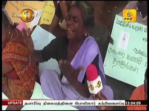 News 1st Shakthi Lunch time News,Tuesday, 07th March 2017, 1.00pm(07-03-2017)