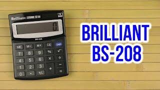 Розпакування Brilliant 8-розрядний BS-208