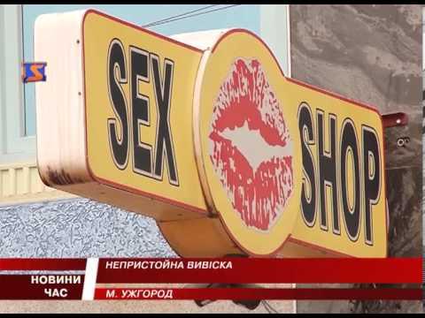 Проститутки Киева и -