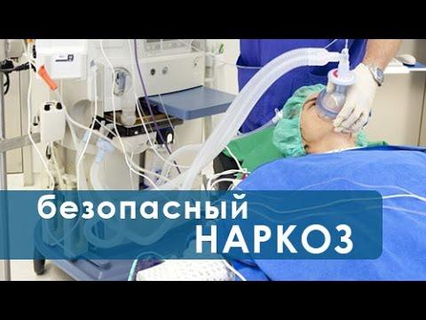 Рак крови (лейкоз): симптомы, причины и лечение. Стадии