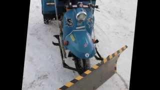 Мотороллер Муравей чистит снег 2014