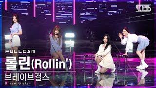 Download [안방1열 직캠4K] 브레이브걸스 '롤린(Rollin')' 풀캠 (Brave Girls Full Cam)│@SBS Inkigayo_2021.03.14.