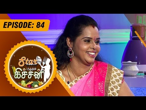 Star Kitchen   15102015 Actress julie Special Cooking  Epi84