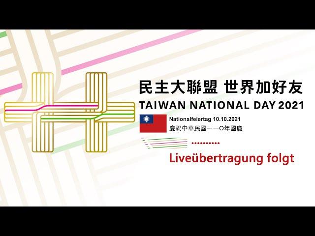 Liveübertragung am Nationalfeiertag am 10.10. (Deutsche Moderation ab 53. Minute)