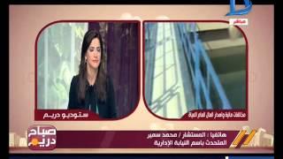 بالفيديو.. النيابة الإدارية: الفساد حرم 200 قرية من خدمات مياه الشرب