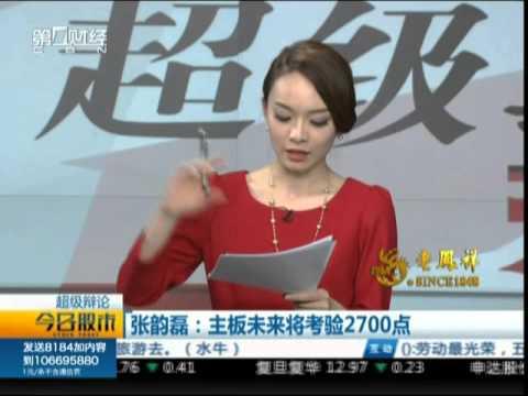 【今日股市】20160429完整版:持续缩量 5月行情能否现转机