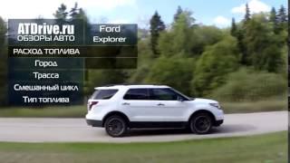 Ford Explorer Sport ТЕСТ Драйв Обзор автомобилей