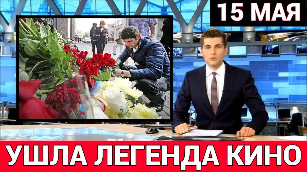 Актёры затонувшего театра (2021). 1 серия. Детектив, сериал, ПРЕМЬЕРА.