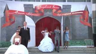 Свадьба Андрея и Анастасии Садыковых !!!!!