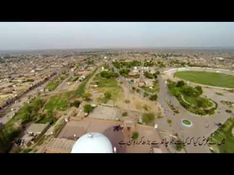 Multan Sky view