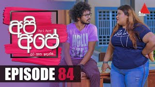 Api Ape | අපි අපේ | Episode 84 | Sirasa TV Thumbnail