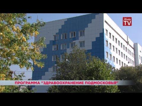 Как доехать до 119 больницы в химках из москвы