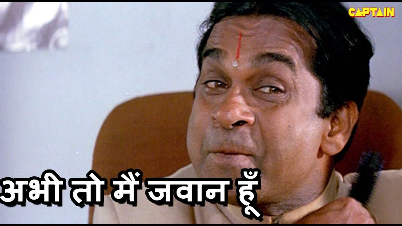 अभी तो मैं जवान हूँ || Brahmanandam Hindi Dubbed Comedy Scenes