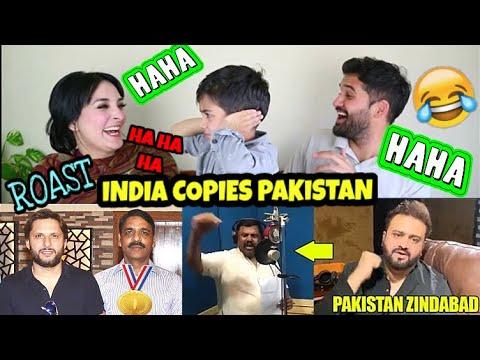 Funny Reaction | Har Dil Ki Awaz Pakistan Zindabad Copied by Indian BJP | Sahar Ali Bagga Reaction