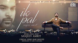 Ik Pal  | (Full HD) | Sanjeev Amrit  | New Punjabi Songs 2018 | Latest Punjabi Songs 2018