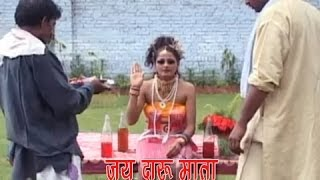 Comedy Kissa || Jai Thaeli Maiya || जय थैली मईया || Singer Chhedi Lal Tailor || Trimurti Cassettes