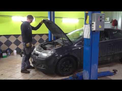 Opel Astra H - починили Easytronic (MTA) и залили новую жидкость для MTA