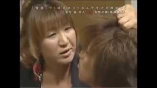 【恐怖】北斗晶が極悪ホストにガチでブチギレ!現場凍りつく【放送事故】 thumbnail