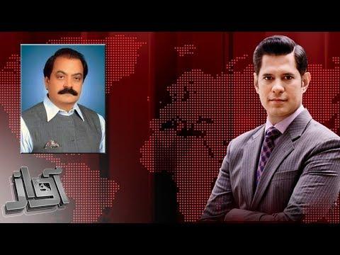 Awaz - SAMAA TV - 06 Dec 2017
