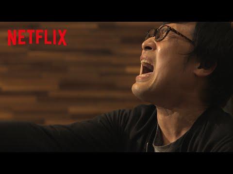 【山チャンネル】Netflix公式チャンネル独占公開!山里亮太(南海キャンディーズ)による『テラスハウス ボーイズ&ガールズ イン・ザ・シティ...