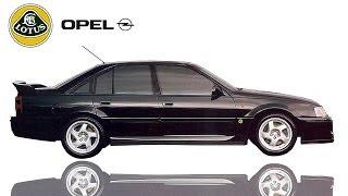 ᴴᴰ 1990 Opel/Vauxhall Lotus Ω Omega/Carlton » Omega A1 • (Type 104) | sedans
