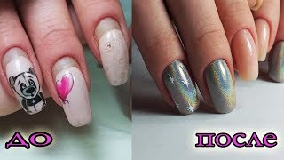❤ клиент СПЕШИТ ❤ ЭКСПРЕСС дизайн ❤  втирка ПРИЗМА на ногтях ❤ Дизайн ногтей гель лаком ❤