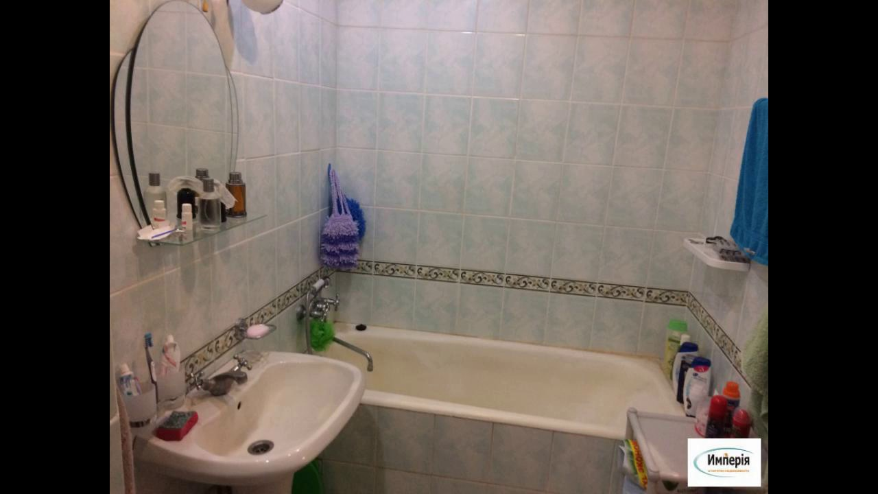 Купить двухкомнатную квартиру в Новороссийске. - YouTube