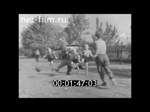 1966г. хутор Дёминский. Новоаннинский район. Волгоград