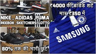 CHEAPEST BRANDED SHOES, T-SHIRTS, BAGS, SANDALS, (WHOLESALE /RETAIL ) KALKAJI, NEW DELHI ..