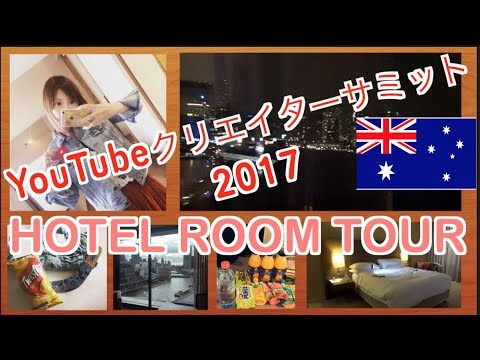 【YouTube Creator Summit】 In Australia [Luxury Hotel Room Tour].. But In Isolation [CC Available]