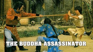 Wu Tang Collection - The Buddha Assassinator