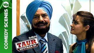 Taur Mittran Di Punjabi Movie | Comedy Scenes | Back To Back