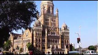 Heritage Buildings Of India - The Municipal Corporation Building (BMC Building), Mumbai, Maharashtra