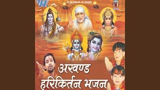 Chale Aana Prabhu Ji Free Download Mp3