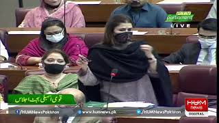 National Assembly Budget Session 22 June 2021