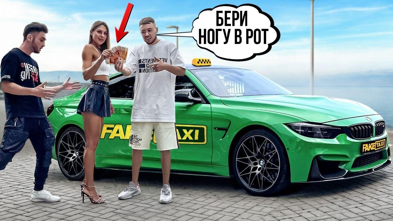 ВЗЯЛА НОГУ В РОТ за 100 рублей