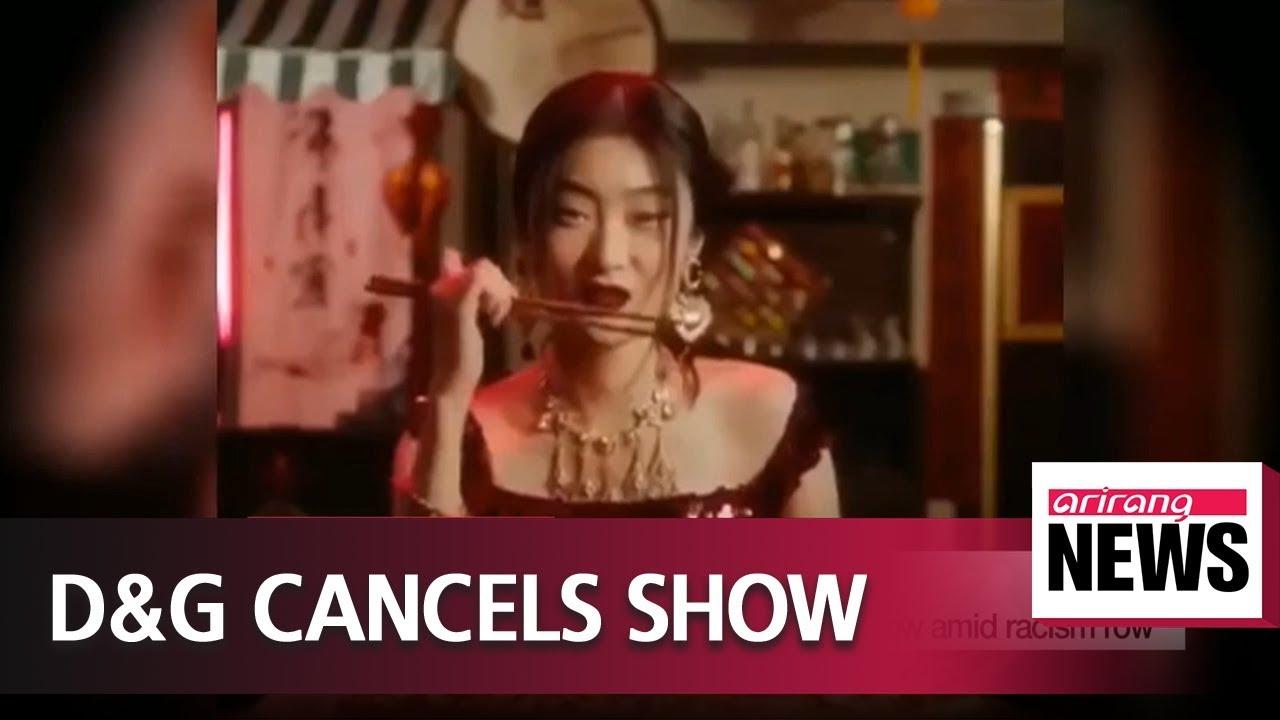 515b70366b2 Dolce   Gabbana cancels Shanghai fashion show amid racism row - YouTube