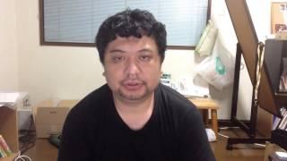 耳鼻咽喉科の名医、石井正則先生の診察を数ヶ月待ちでの診察を受けに行...