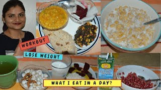 What I Eat in a Day | Indian Vegetarian Homemade Food | Healthy and quick recipes | Real Homemaking