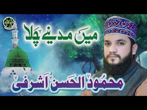 Mehmood Al Hassan Ashrafi - Main Madinay Chala - Safa Islamic 2018