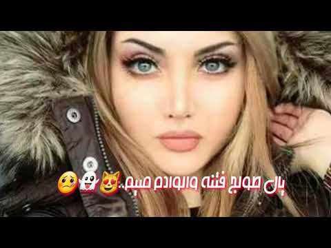 اجمل-شعر-عراقي-غزل/-مقاطع-حب-قصيرة/-اغاني-حب-قصيرة