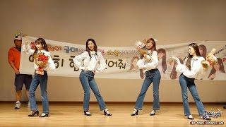161023 크레용팝(Crayon Pop) 부릉부릉 [동자아트홀 팬사…