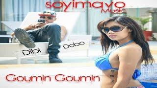Dibi Dobo - Goumin Goumin