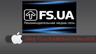 Смотреть фильмы бесплатно онлайн! Рекомендательная медиа сеть Fs.ua & Fs.to (brb.to)