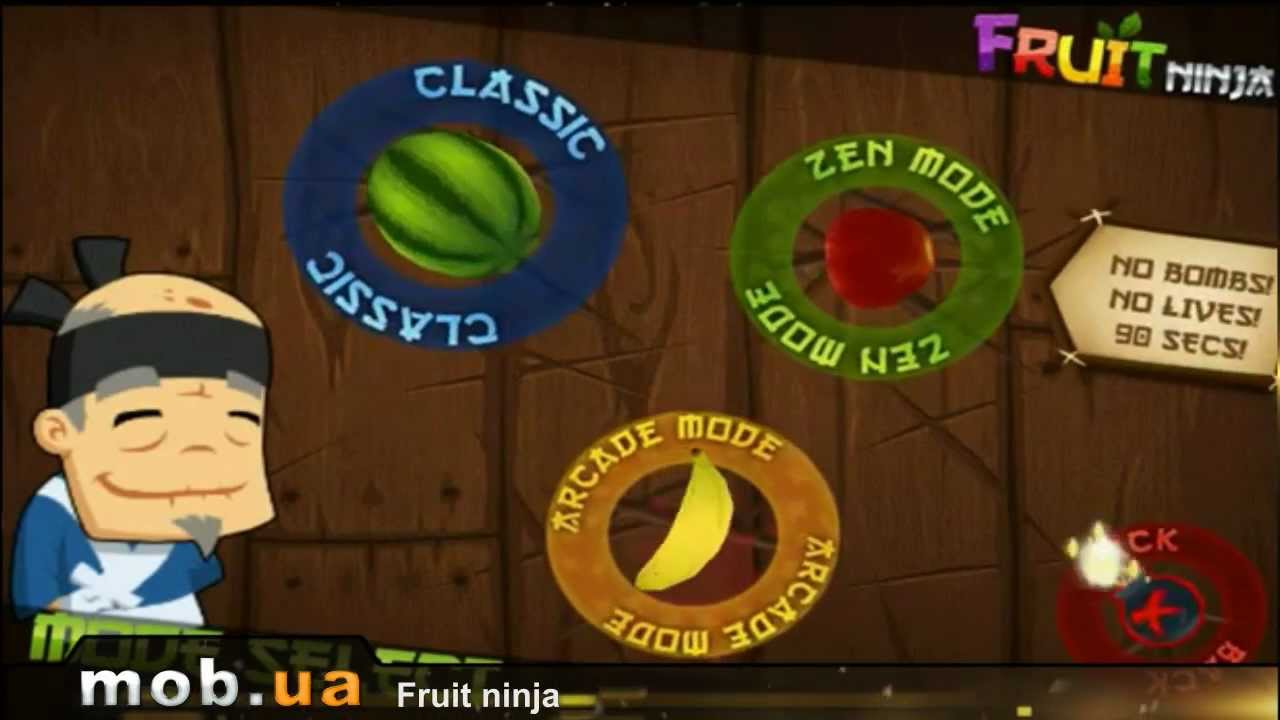Fruit ninja скачать на андроид