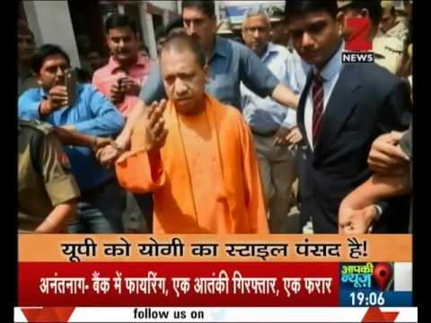 Yogi effect: Wearing saffron outfit is the latest trend in UP