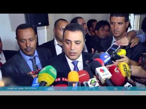 Investir en Tunisie 08/09/2014 | Carthage Event Tv