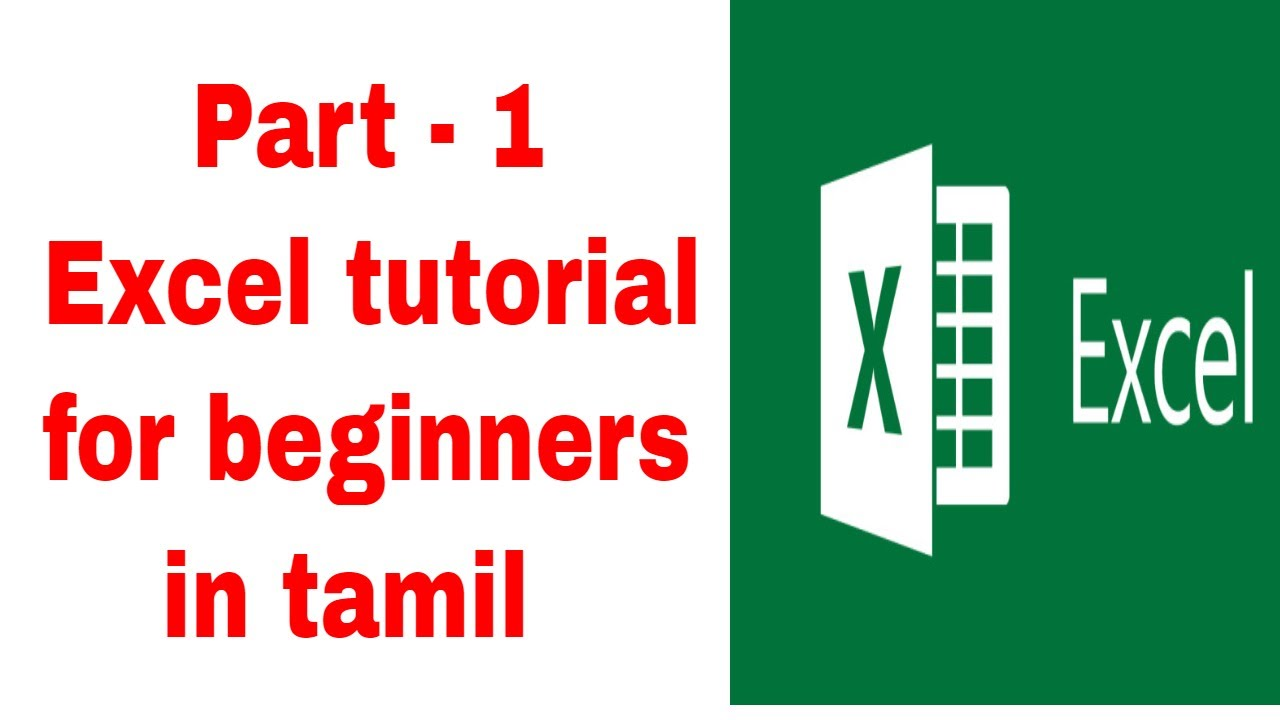 ms office learning book pdf free download in tamil