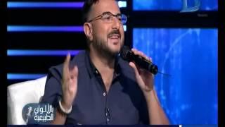 """بالألوان الطبيعية  حلقة 8-9-2016 حوار الفنان """" كريم أبو زيد"""" مع نادي حسنى"""